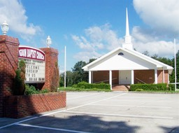 Higdon Baptist Church